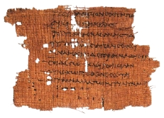 https://phillipkay.files.wordpress.com/2011/07/10-sappho-papyrus.jpg
