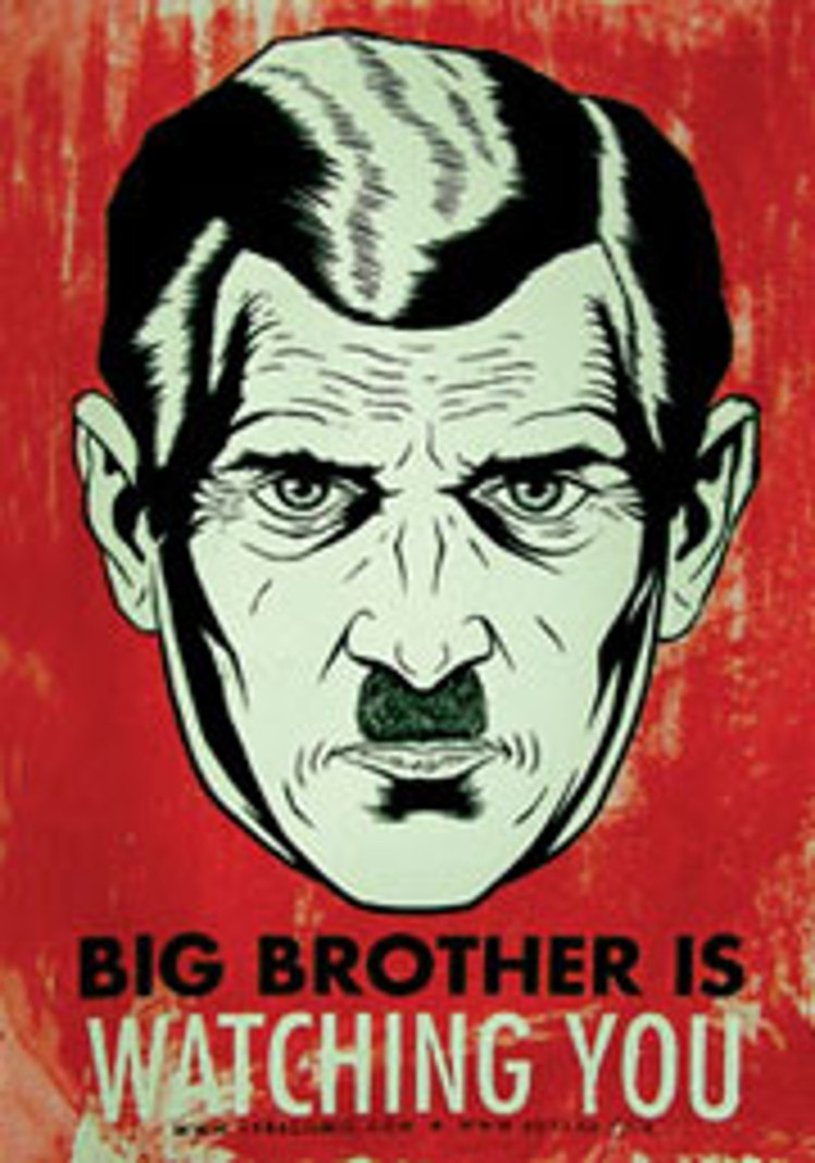 5 Big Brother 1984