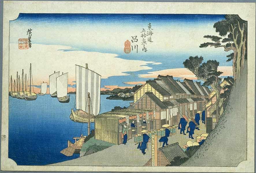53 stations du tokaïdo