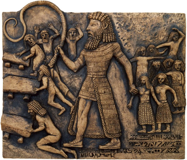 Human Nature Epic Of Gilgamesh