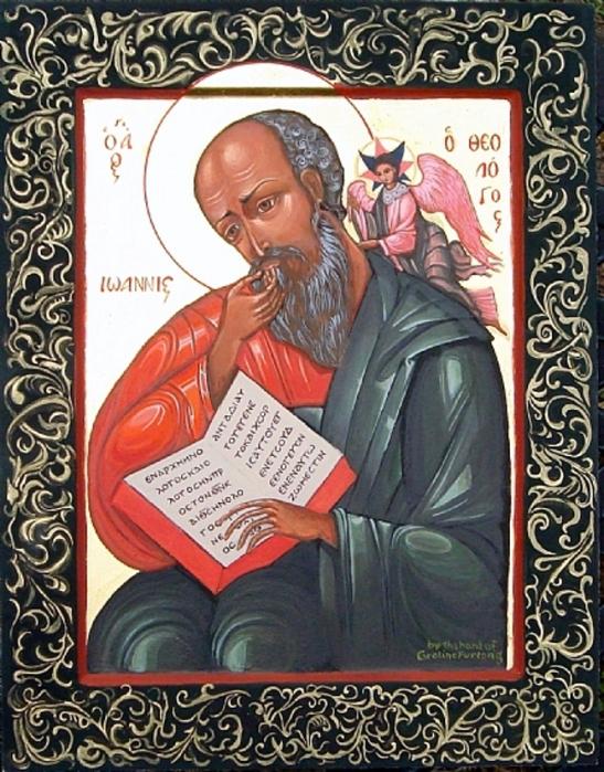 1 St John the Divine
