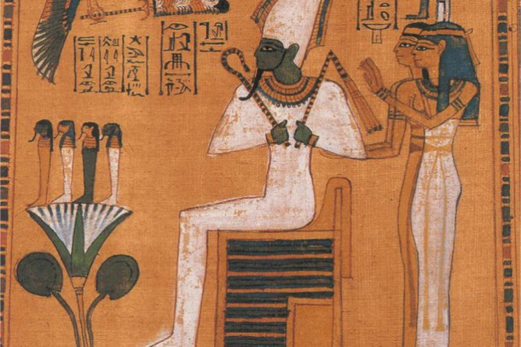 7 Osiris