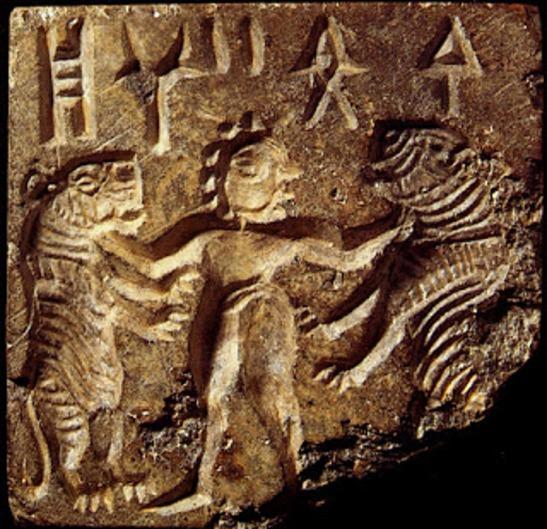 13 Gilgamesh harappa