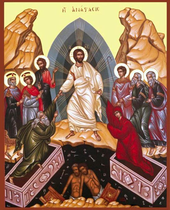 7 Resurrection