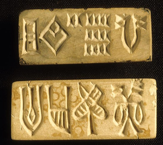 8 two Indus seals