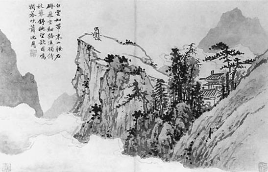 6 Poet on mountain
