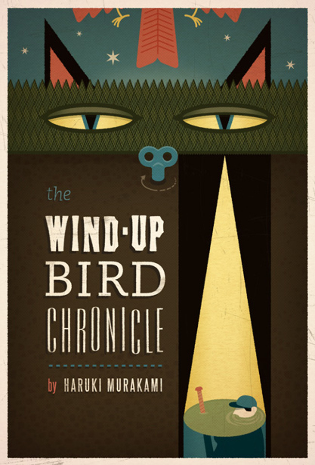 1 windup bird cover