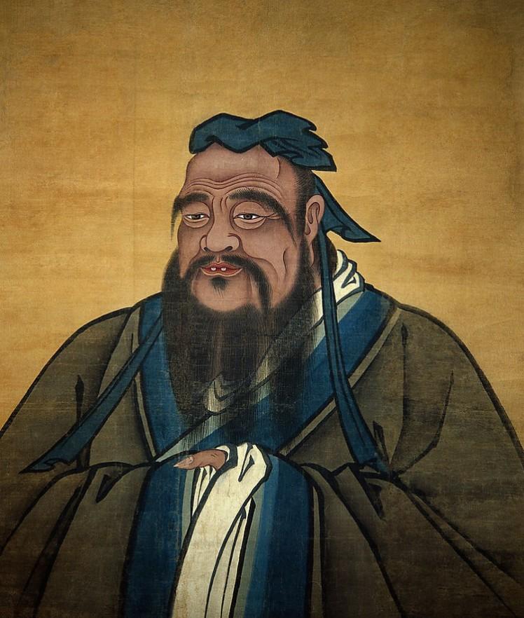 10 Kong Zi