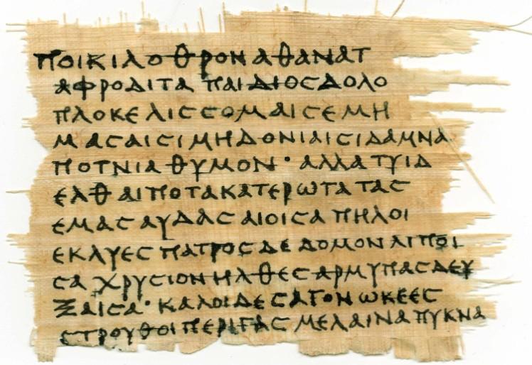 4a Sappho poem