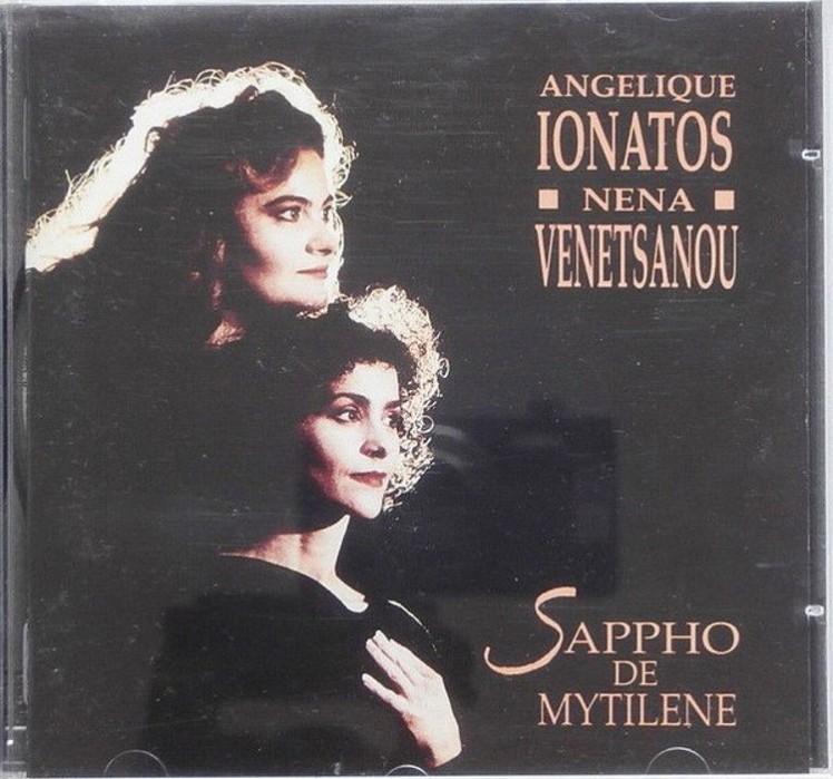 7 angelique ionatis sappho of mytilene 1991